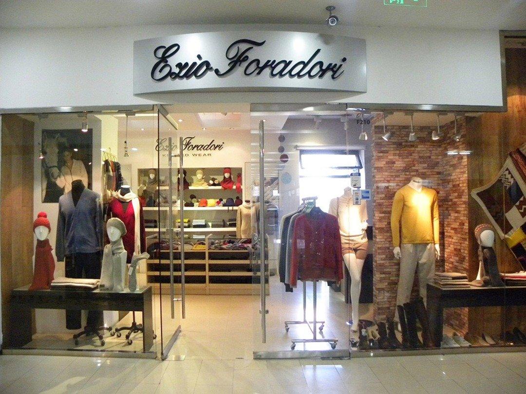 Ezio Foradori - Lounge