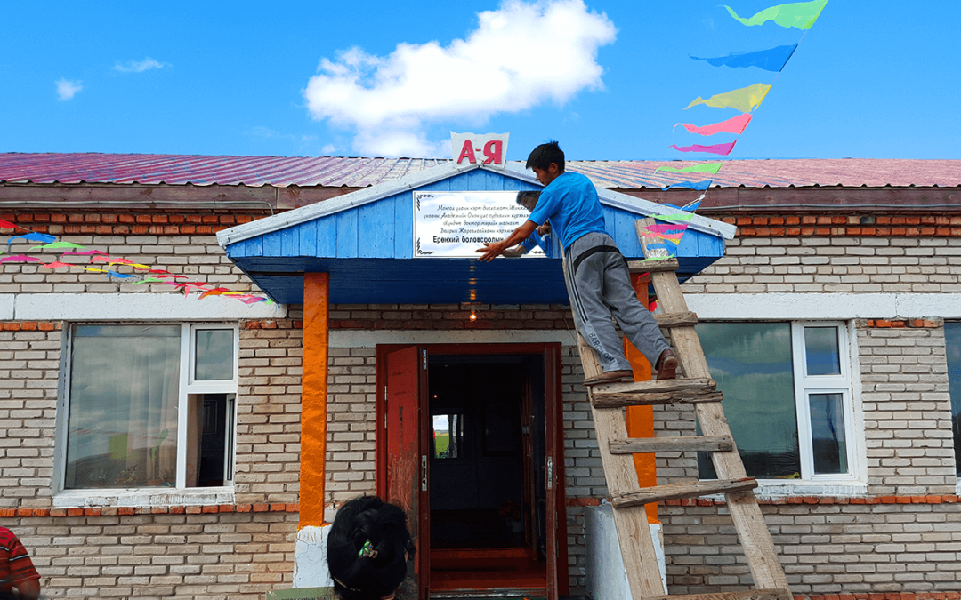 Warum wir $4000 an die abgelegenste Schule der Mongolei spenden!